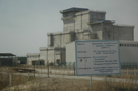 Tsjernobyl (Frontpage ingress image)