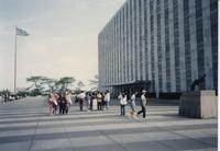 frontpageingressimage_YN_UNHeadquarter_Court.jpg