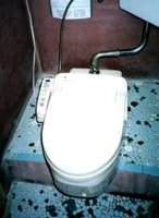 Toalett (Frontpage ingress image)