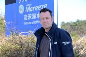 Nils Bøhmer i Fukushima (Ingress image)