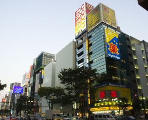 By-bilde Tokyo (Ingress image)