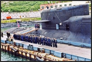 Ekaterinburg submarine-2 (Ingress image)
