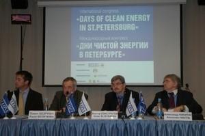 Fra Forum for fornybar energi (Ingress image)