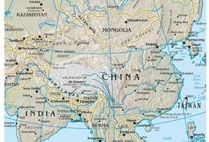 Kina kart (Ingress image)