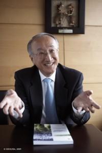 Nobuo Tanaka, Executive Director (Ingress image)