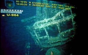 U-864 (Ingress image)