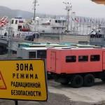 Andrejevabukta atomavfall varselskil og bussBellona