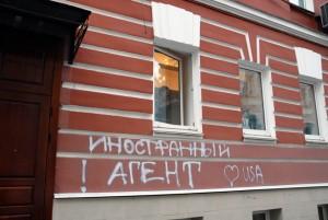 NGO Grafitti