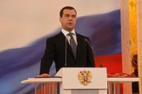 frontpageingressimage_180px-Inauguration_of_Dmitry_Medvedev_7_May_2008-7.jpg