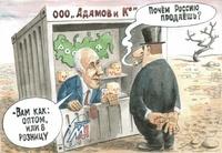 adamov cartoon (Frontpage ingress image)
