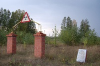 Alley of the radiation victims, on the road to Muslyumovo