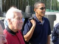 frontpageingressimage_Lugar-Obama.jpg