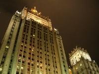 frontpageingressimage_MFA-Russia-1..jpg