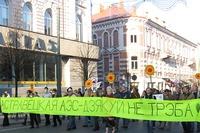 frontpageingressimage_Ostrovets-banner-1..jpg