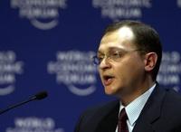 frontpageingressimage_Sergei_Kirienko_-_World_Economic_Forum_Annual_Meeting_Davos_2000.jpg
