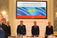 medvedev prosecutors (Frontpage ingress image)