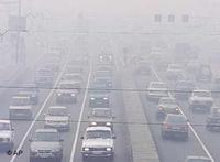 emissions (Frontpage ingress image)