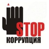 stopcorruptionFNT (Frontpage ingress image)