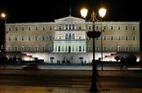greece parliament (Frontpage ingress image)