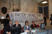 banner (Frontpage ingress image)