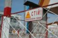 Chernobyl (Frontpage ingress image)
