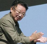 Kim Jong-il (Frontpage ingress image)
