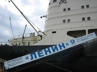 Lenin nuclear ice-breaker museum
