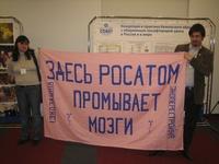 protest kiriyenko st. petersburg (Frontpage ingress image)