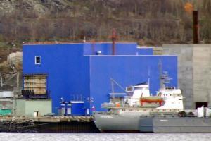 Building 5 at Atomflot (Ingress image)