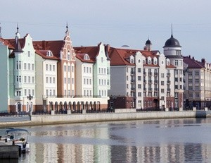 ingressimage_5750Kaliningrad.jpg