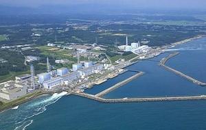 fukashima (Ingress image)