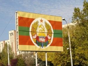 transnistria (Ingress image)
