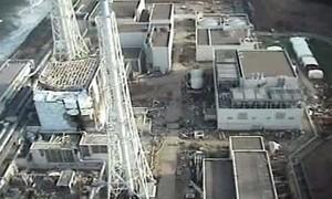 Fukushima Daiichi (Ingress image)