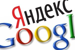 ingressimage_Google.jpg