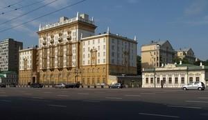 usembassy_moscow (Ingress image)