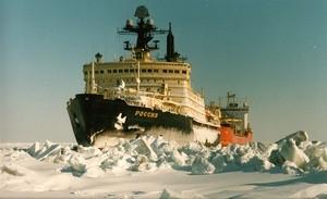 Rossiya_icebreaker (Ingress image)