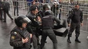 ingressimage_arrests.jpeg