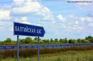 BaltNPP-sign (Ingress image)
