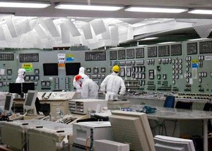 reactor_no_2_control_room (Ingress image)