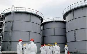 fukushimatanks (Ingress image)
