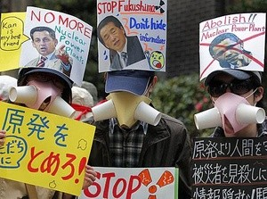 ingressimage_japanprotests.jpeg