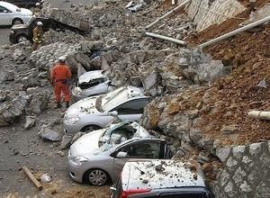 japanquake (Ingress image)