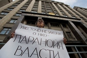 DUma_ngo_protester (Ingress image)