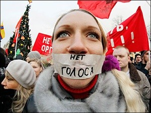 ingressimage_protest.jpeg