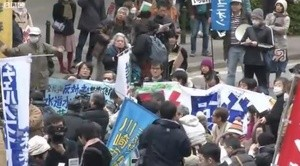ingressimage_protest_japan.jpg
