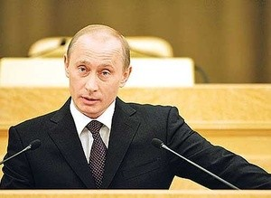 ingressimage_putin-5..jpg