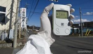 ingressimage_radiation-fukushima-sm.jpg