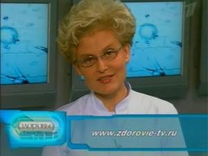 tv1 (Ingress image)