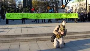 ingressimage_vilnius-rally-26-april-1.jpg