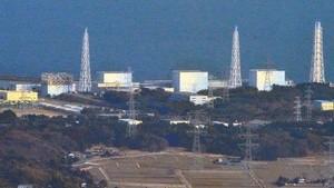 fukushima (Ingress image)